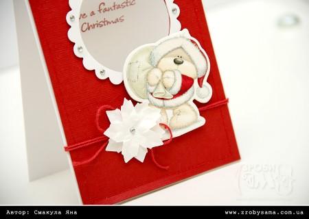 Новорічна листівка з віконечком – Have a fantastic Christmas (Fizzy Moon Festive Fun)