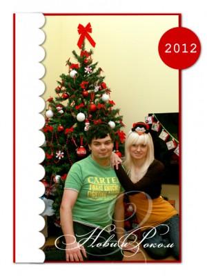 Новорічні листівки для усієї родини - листівки з фото