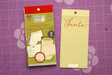 Новорічні листівки за допомогою електронної машинки для вирізання. Cricut Christmas Cards Day 3