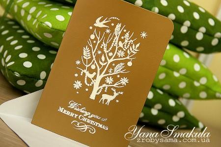 Новорічні листівки для усієї родини. Варіант II – листівки із штампінгом