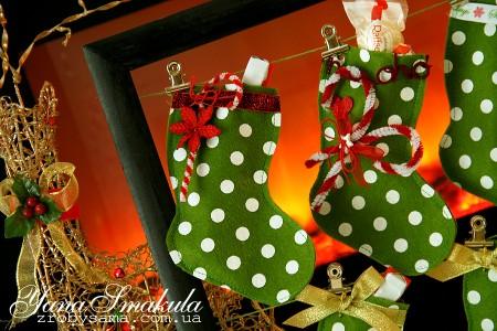 Новорічний домашній декор - мініатюрні шкарпетки для солодощів