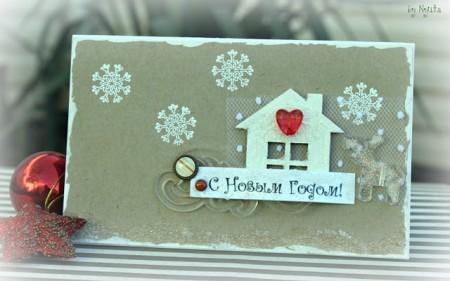 Підсумки завдання 9: Листівки з сніжинками