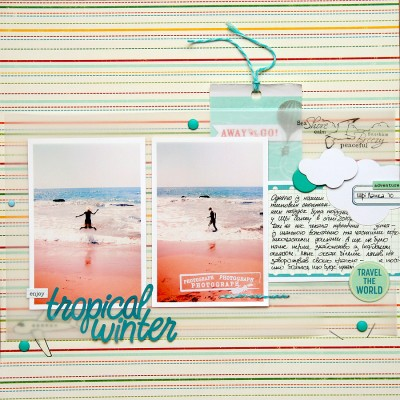 Сторінка Destination & Tropical Winter за скетчем Арт Уголка