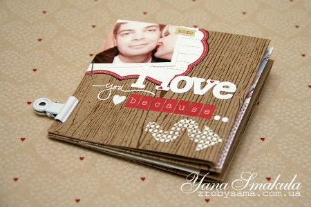 Міні альбом до Дня Валентина із одного аркушу картону 30х30