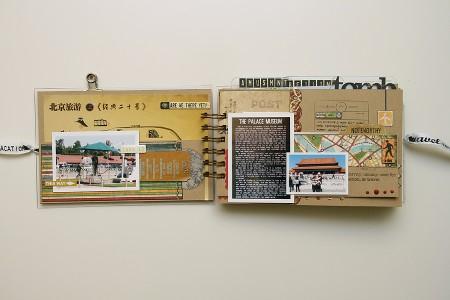 Альбом Experience China