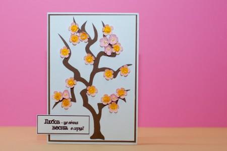 Завдання 11. Листівки із квітами, що зроблені власноруч