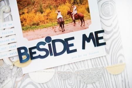 Сторінка Beside Me