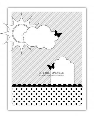 Листівки за скетчами від Зроби Сам(А). Скетч #6