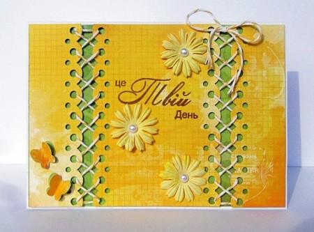 Завдання 17. Жовті листівки!