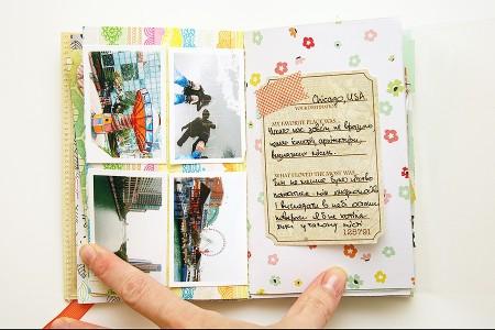 Travel Book – блокнот-записник для скрапу в дорозі під час подорожі. Заповнений!