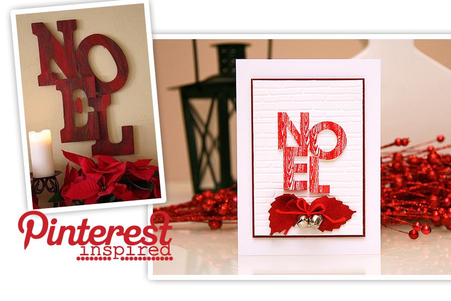 Новорічні листівки: Inspired by Pinterest #1