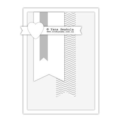 Листівки за скетчами від Зроби Сам(А). Скетч #11