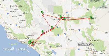 Розповідь про нашу поїздку на CHA Winter 2013 та наші подорожі після виставки