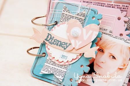 Міні альбом Disney 2013