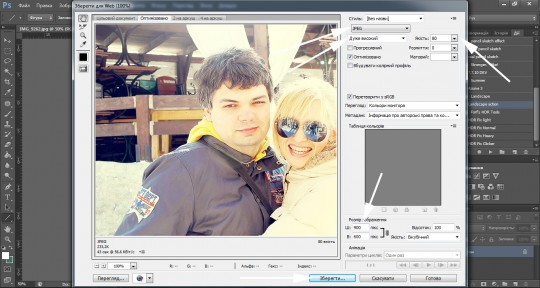 Як я редагую свої фото