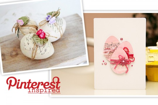 Листівки до Великодня. Inspired by Pinterest #24