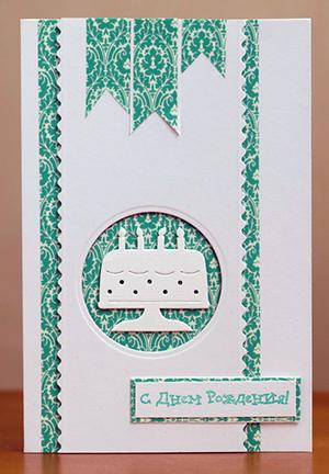 Завдання # 24. Листівки з паперовим скотчем