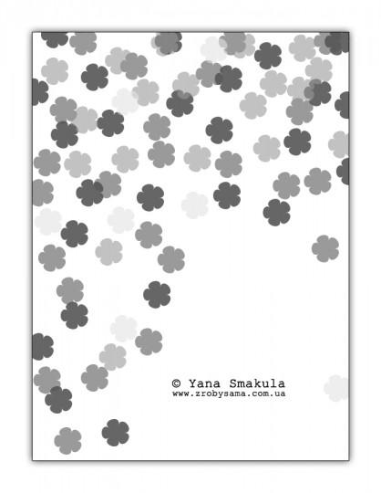 Листівки за скетчами від Зроби Сам(А). Скетч #16