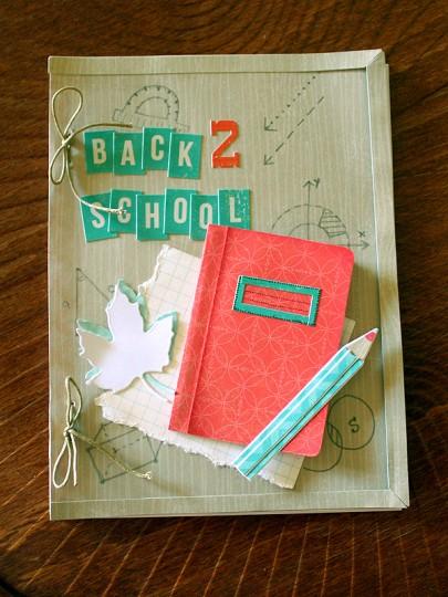 Завдання # 29. Листівки до школи!