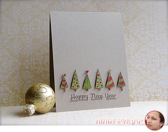 Новорічні листівки разом: Прості та швидкі листівки за скетчами