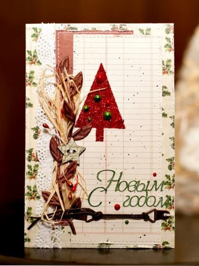 Завдання #31. Новорічні листівки!