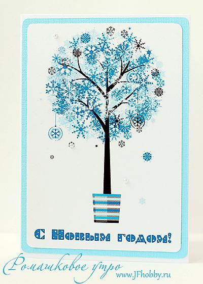 Завдання #31 - Новорічні листівки! Додано результати!