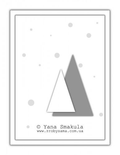 Листівки за скетчами від Зроби Сам(А). Скетч #21 (до 27 грудня)