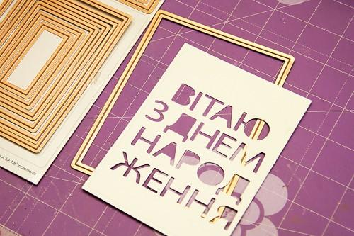 Як зробити просту листівку на дитяче День Народження
