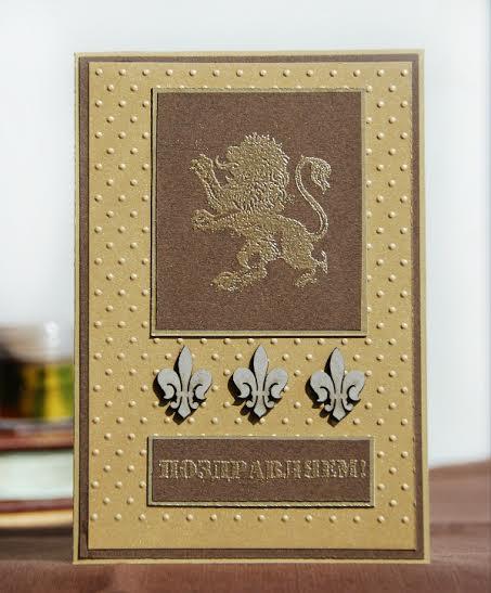 Завдання #42. Листівки із Золотом + Чипбордом / Дерев'яним елементом