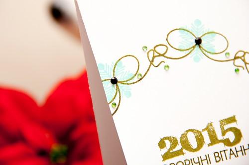 Зроби Сам(А)   Майстерня Різдвяних Листівок 2014. День 2 - Одношарові листівки #листівки #ручнаробота #листівкиручноїроботи #кардмейкінг #штампування
