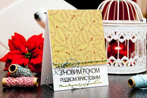 Майстерня Різдвяних Листівок 2014. День 7 Комбінування та накладання штампів