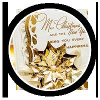 Новорічна листівка в золотих та кремових тонах | Зроби Сам(А)