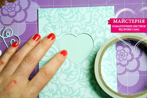 Зроби Сам(А) | Майстерня Романтичних Листівок 2015. Урок №3 Мереживні віконечка + виготовлення багатоколірного напису