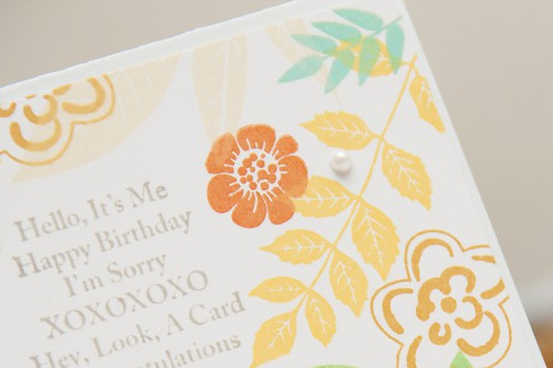 Yana Smakula | Hero Arts Happy Everything Card