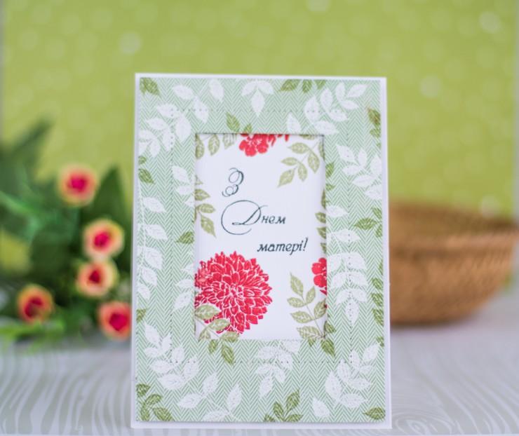 Як зробити прості вітальні листівки своїми руками. Листівка до Дня Матері. Майстер клас.