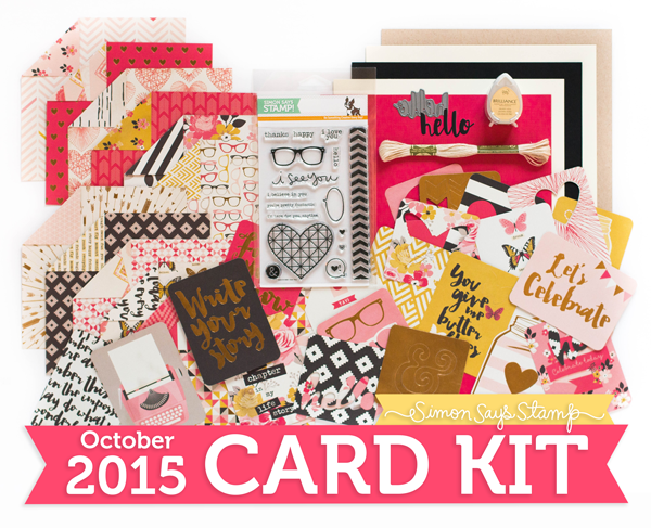 Simon Says Stamp October Card Kit Blog Hop!