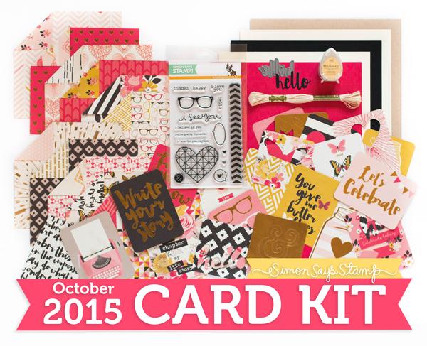 Simon Says Stamp October Card Kit Blog Hop!