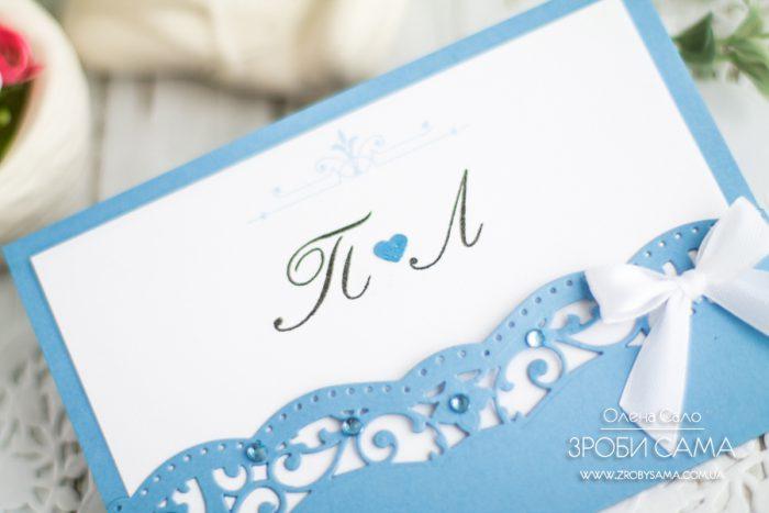 Як зробити ексклюзивні запрошення на весілля своїми руками. Майстер клас