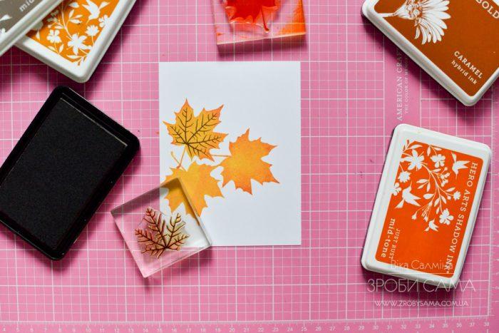 Листівка із осіннім листям. Майстер клас