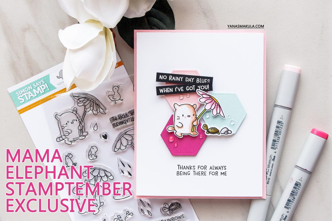 It's STAMPtember! | Mama Elephant Exclusive – Rain Or Shine