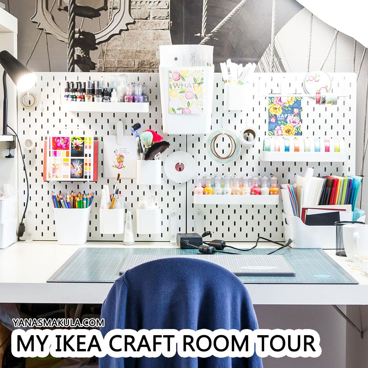 My Ikea Craft Room Craft Corner Tour 2018 Yana Smakula