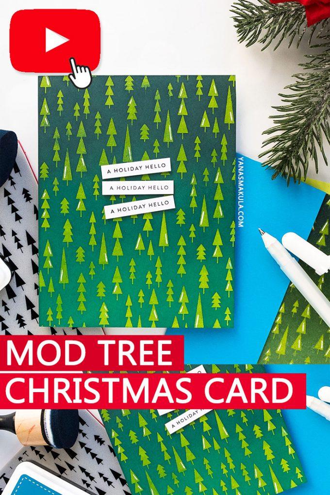 Simon Says Stamp   Modern Christmas Card with Mod Tress Background. Video tutorial #yscardmaking #simonsaysstamp #christmascard