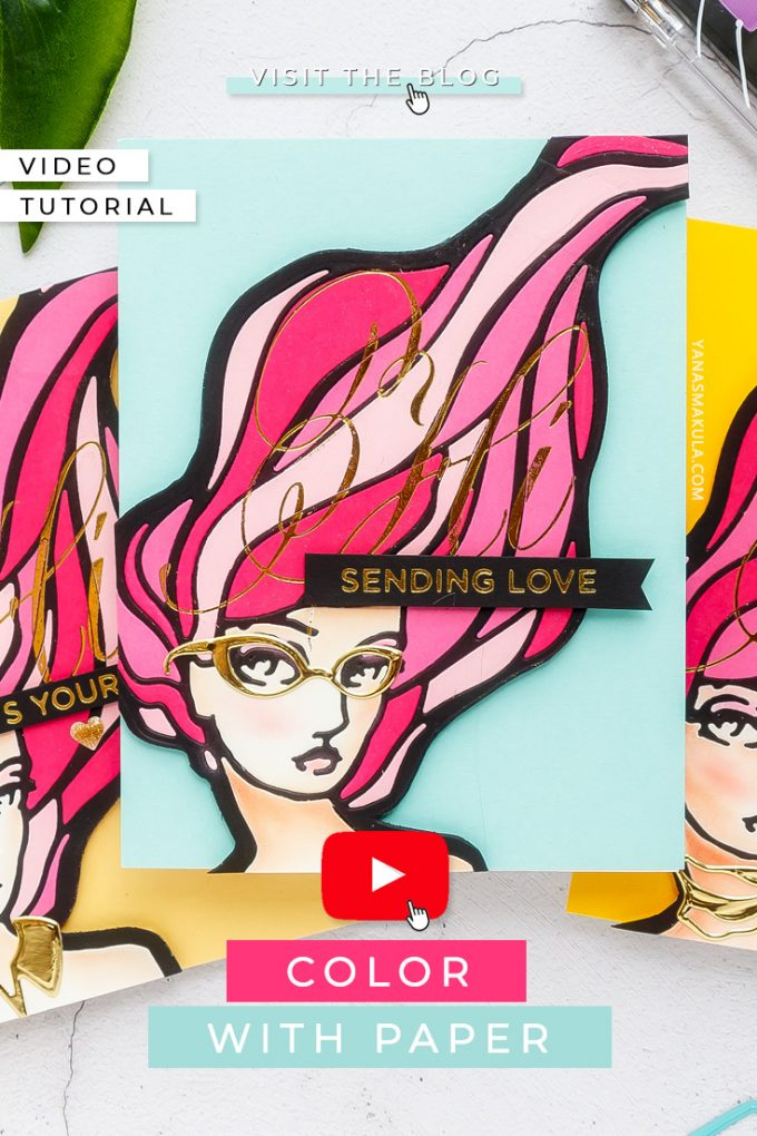 Learn how to Color With Paper. Create gorgeous cards for your girlfriends with Spellbinders and Jane Davenport Marcias Makeover Die and inlay die cutting technique. Watch video tutorial for the how-to. #spellbinders #neverstopmaking #janedavenport