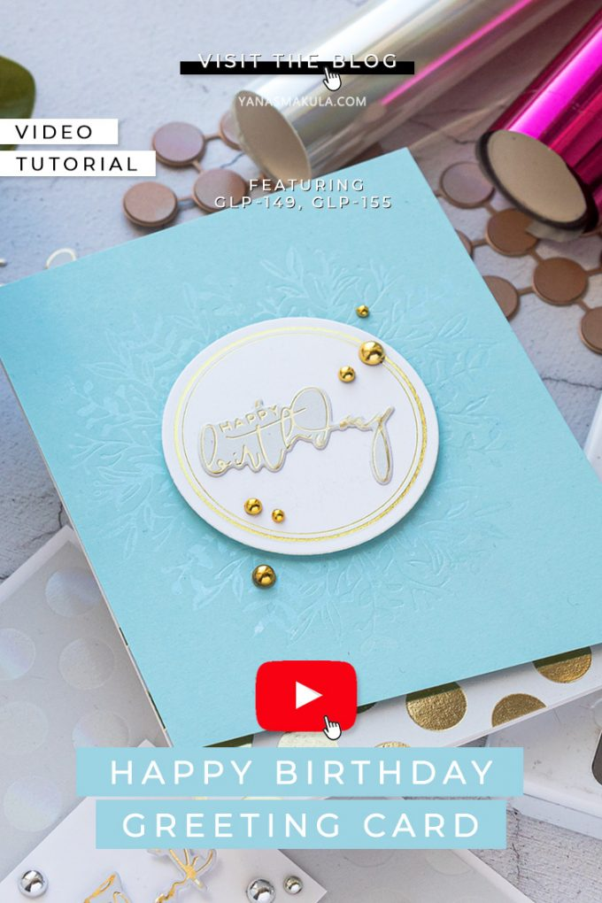 Spellbinders | Foiled Basics Collection by Yana Smakula #GlimmerHotFoilSystem #cardmaking #hotfoiling