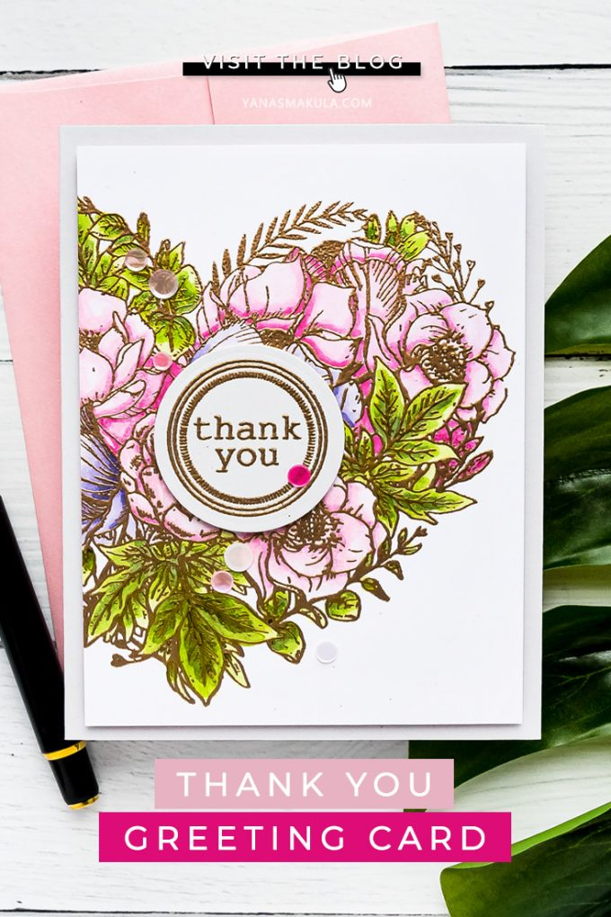 Simon Says Stamp | Thank You Greeting Card with Botanical Heart by Yana Smakula #simonsaysstamp #cardmaking #stamping