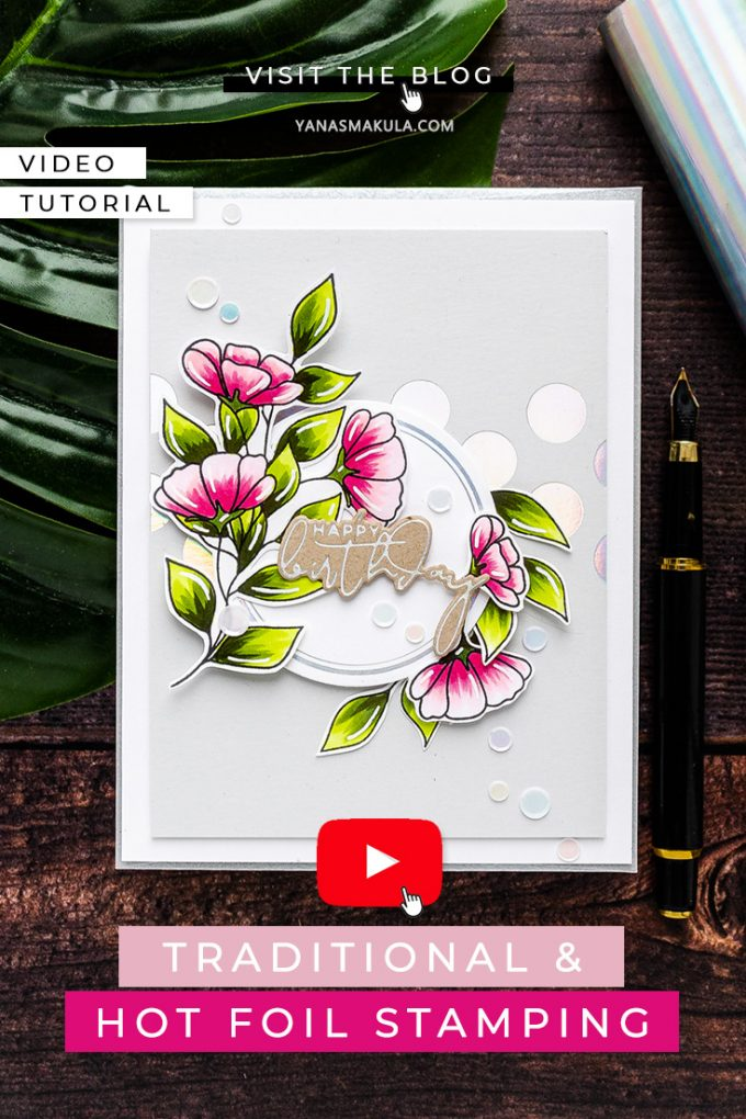 Simon Says Stamp | Traditional & Hot foil Stamping Combined. Video tutorial by Yana Smakula #SimonSaysStamp #HotFoiling #Cardmaking