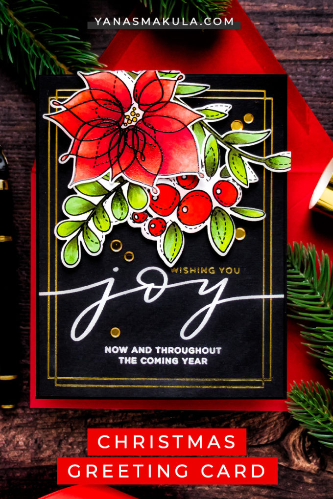 Simon Says Stamp | Foiling, Embossing, Stamping & More. Wishing You Joy Christmas Greeting Card by Yana Smakula